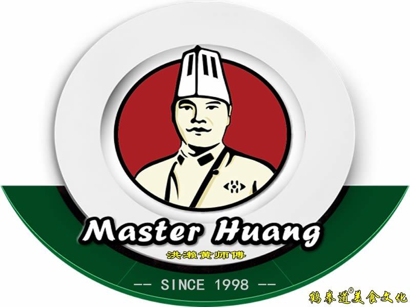 <b>鹤拳道公司2013年,取得国家工商总局颁发商标证</b>